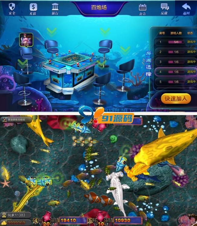 图片[2]-全新大富豪电玩城游戏源码 3.5完美运营版源码下载新增透视控制代理后台房间控分管理+视频教程