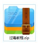 图片[1]-独家首发最新更新安卓app过毒过安全检测视频文字教程