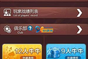 图片[1]-H5棋牌多米娱乐