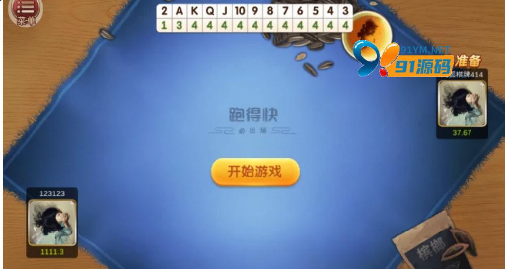图片[6]-网狐U3D的棋牌/带PC端/UI很漂亮/纯源码