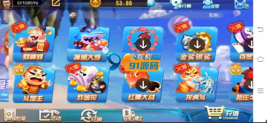 图片[1]-云尖万利二开乐游万利聚宝盆娱乐蓝色UI版本