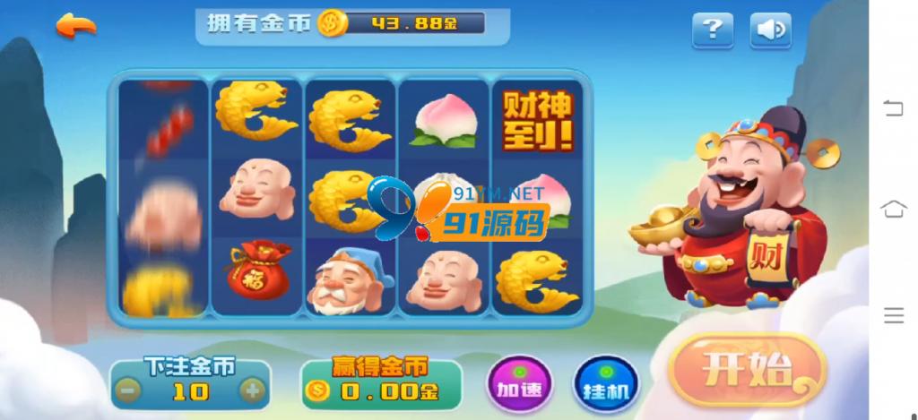 图片[5]-云尖万利二开乐游万利聚宝盆娱乐蓝色UI版本