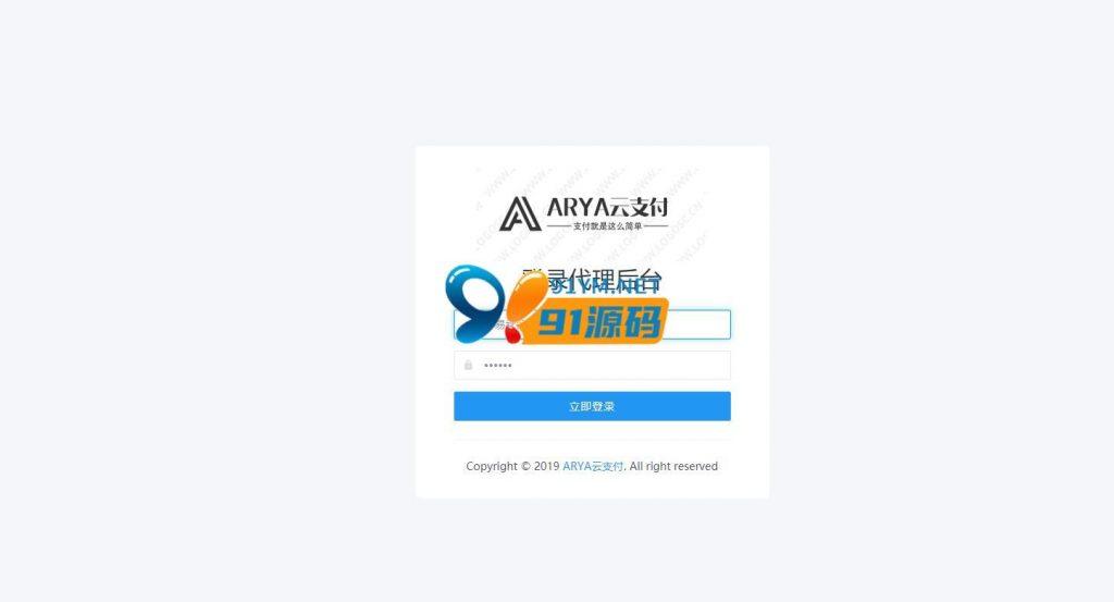 图片[5]-Java版稳定1.1版|ARYA云支付支付宝个码转卡转账免签聚合支付